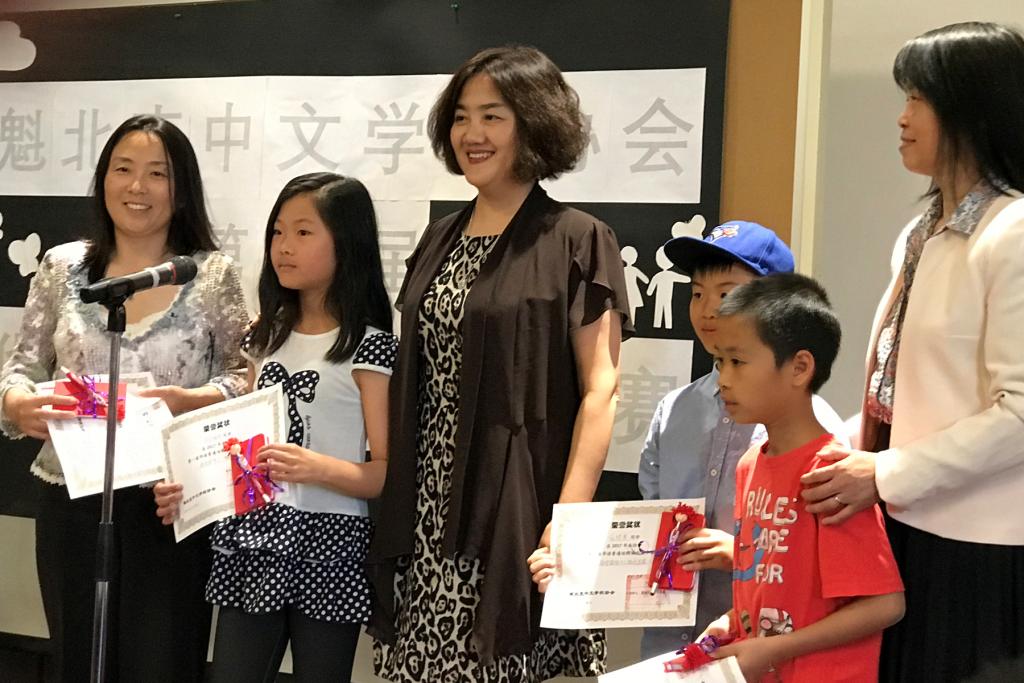 2017中文协会朗诵比赛
